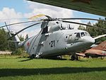 Mil Mi-26 at Central Air Force Museum Monino pic5.JPG