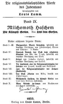Milhamot Hashem.pdf