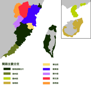 Min Dialect Map.png