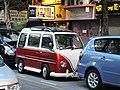 Mini vacation Car in the street.jpg