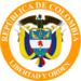Anexo ministerios de colombia wikipedia la enciclopedia for Ministerio del interior colombia
