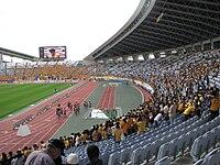 MiyagiStadiumBackStand.jpg