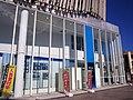Mizuho Bank Minami-Osawa Branch.jpg