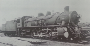 China Railways SL6 - Manchukuo National パシク5987 (Pashiku-5987)