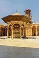 Mohamed Ali mosque (1).jpg