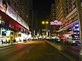 Mong Kok, Hong Kong - panoramio (2).jpg
