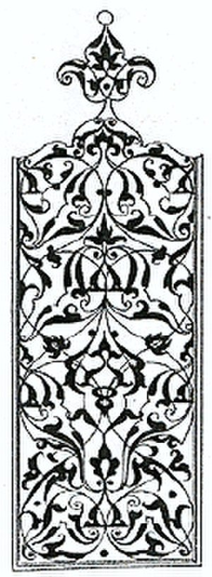 Moresque - Moresque ornament print by Peter Flotner.