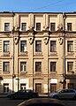 Moscow, Kazakova 3K1 Mar 2009 03.JPG