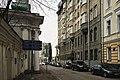 Moscow, Starovagankovsky Lane, the Shamshin building (30998465836).jpg