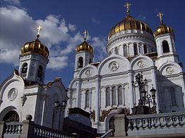 Moscow - Cathedral of Christ the Saviour11.jpg