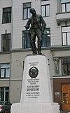 Moscow Kuznetsky Most Street Vorovskoy statues.jpg