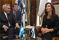 Moshé Katsav and Cristina Fernández.jpg