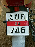 Motorcycle License plate of Thailand.JPG
