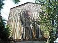 Mozaik na kući - panoramio.jpg