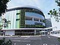 Mozo AEON Wonder City Shopping Center 01.JPG