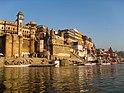 Мунши Гхат в Варанаси.jpg