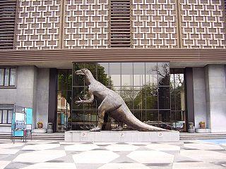 Natural history museum in Rue Vautier , Brussels