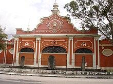 Museo Nacional de Arqueología y Etnología.JPG