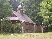 Museum-of-folk-architecture-of-Prykarpattia-52.JPG