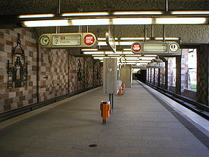 Opernhaus (Nuremberg U-Bahn) - Image: Nürnberg U Bahn Opernhaus