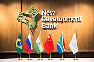 New Development Bank - The logo of the NDB in the bank's HQ in Shanghai