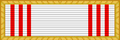 NDNG Governors Outstanding Unit Citation.png