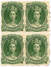 NSwik-stamp8c1860