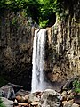 Naena Falls 1.jpg