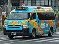 Nakagawa city community bus 0534.jpg