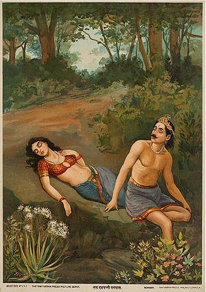 Nala Damayanti Vanavasa.jpg