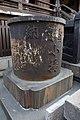 Namiyokeinari jinja tensuibachi.jpg