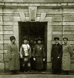 Namnansuren and Delegates, Saint Petersburg.jpg
