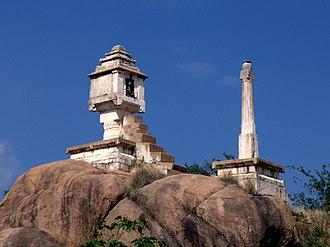 Chitradurga - Image: Nandi, Chitradurga