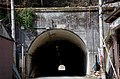 Nara Prefectural Road Route 224 (Shionoha tunnel)-02.jpg
