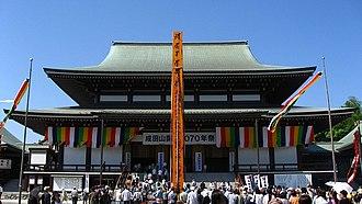 Narita-san - Great Main Hall