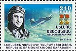 Nelson Stepanyan 2013 stamp of Artsakh.jpg