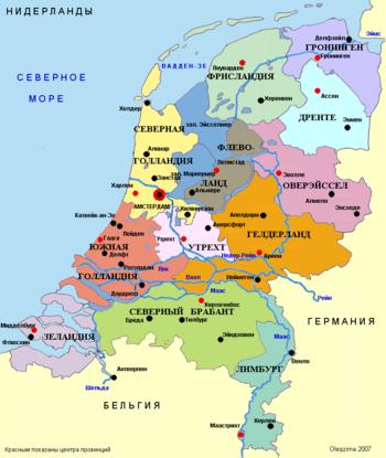 Административное деление Нидерландов