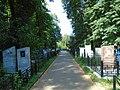 New Tatar cemetery, Kazan (2021-08-06) 04.jpg