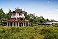 Nhà bia Trương Vĩnh Ký.jpg