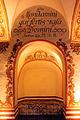 Nicho, Ex Convento de El Carmen.jpg