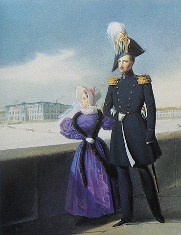 Николай с дочерью Марией Николаевной во время прогулки по Дворцовой набережной