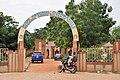 Niger, Dosso (33), museum, Musée Régional Djermakoye, entry gate.jpg