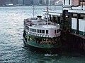 Night Star, Star Ferry 1.jpg