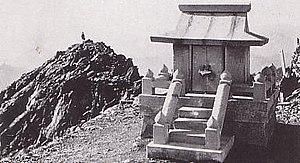 English: Niitaka Shrine(The shrine located on ...