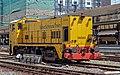Nijmegen Video Schouw Trein Anneke VST 07-3 (14387194170).jpg