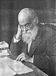 Nikolai Egorovich Zhukovskii at work 1915.jpg