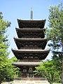 Ninna-ji National Treasure World heritage Kyoto 国宝・世界遺産 仁和寺 京都111.JPG