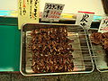 Nishki market in Kyoto - products 4.JPG