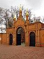 Novo-Alekseevsky convent 05.jpg