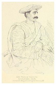 Babu (title) - Wikipedia